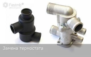 Замена термостата на ваз 2112 16 клапанов
