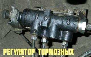 Регулятор давления тормозов ваз 2109