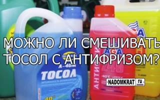 Сколько охлаждающей жидкости в ваз 2114