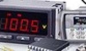 Реле регулятор ваз 2101