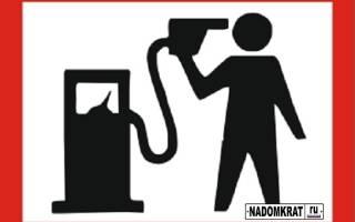 Как уменьшить расход топлива на ваз 2114