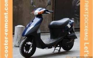 Ремонт скутера сузуки летс 2
