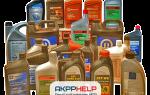 Замена масла в акпп санг енг актион