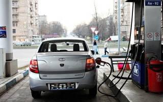 Лада гранта расход топлива